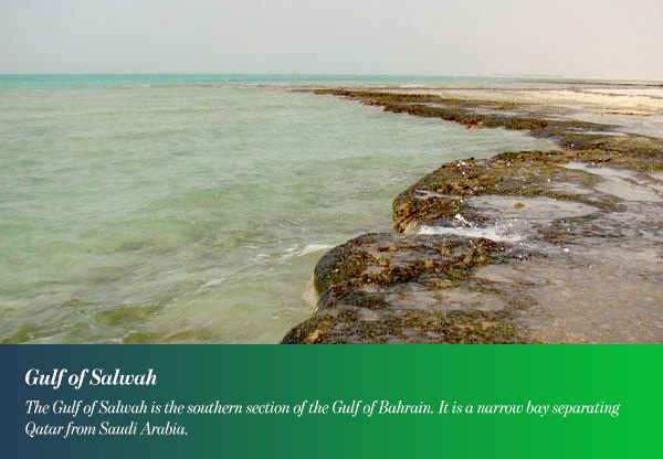 Gulf of Salwah