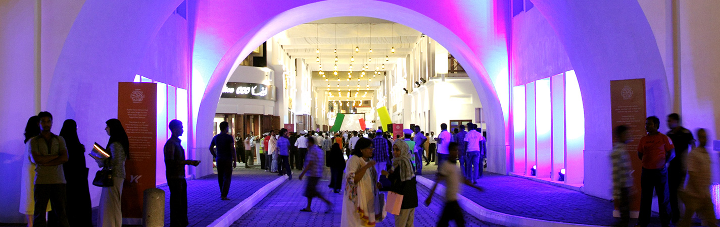best 5 old markets in Bahrain