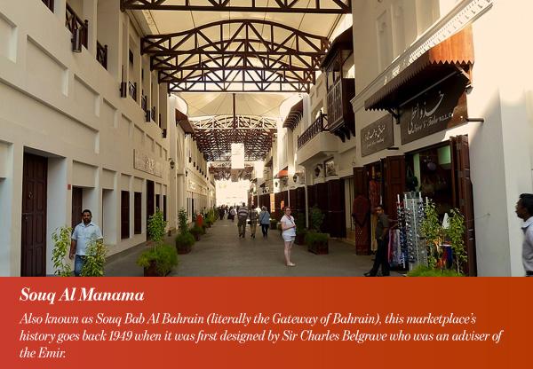 Souq Al Manama