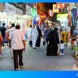 لؤلؤة الخليج: أفضل أماكن سياحية في البحرين