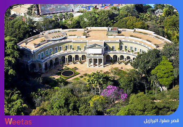 قصر صفرا، البرازيل