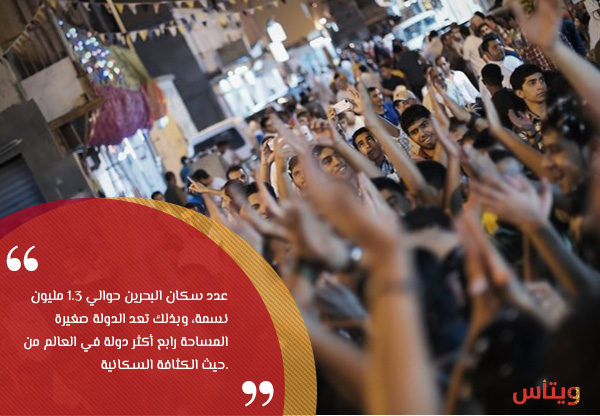 ما لا تعرفه عن التعداد السكاني في البحرين