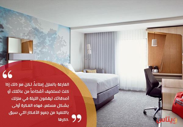 غرفة لإستقبال الضيوف:
