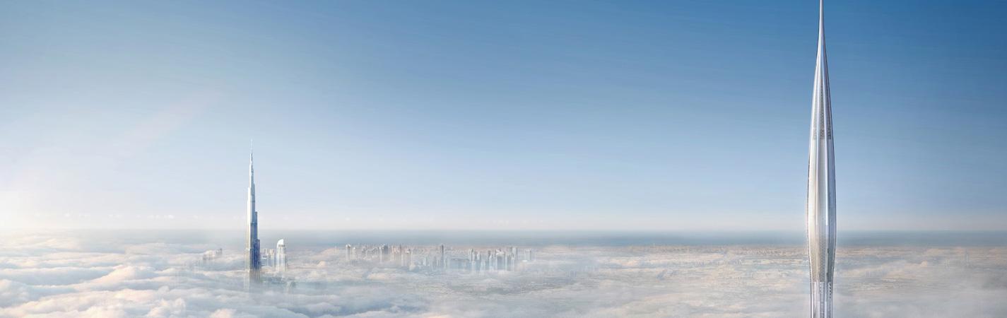 برج خور دبي: كل ما تريد معرفته عنه