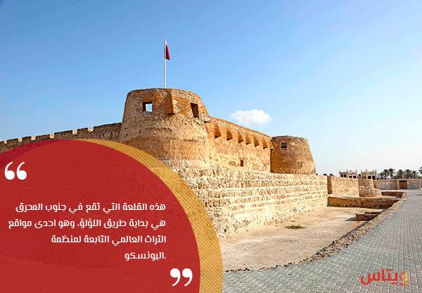 قلعة بوماهر