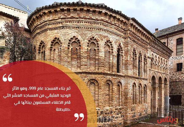 مسجد باب المردم