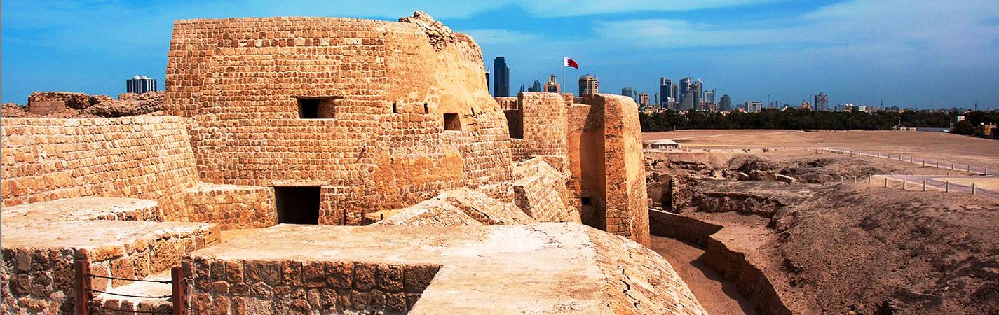 جولة في تاريخ البحرين: قلاع البحرين الأثرية