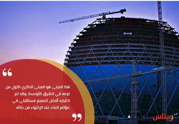 مقر الدار الرئيسي، أبوظبي، الإمارات