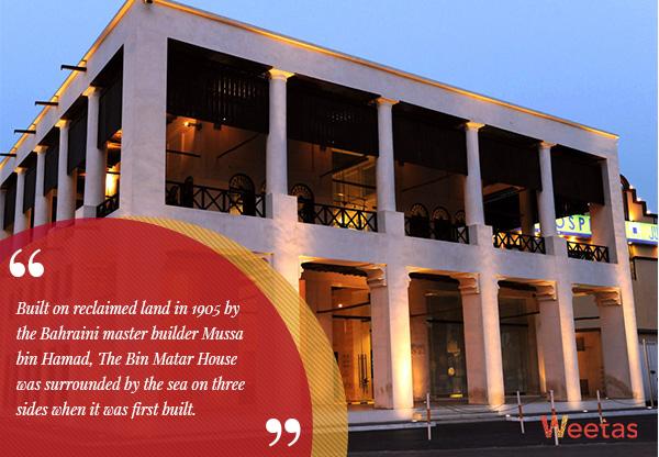 Bin Matar House