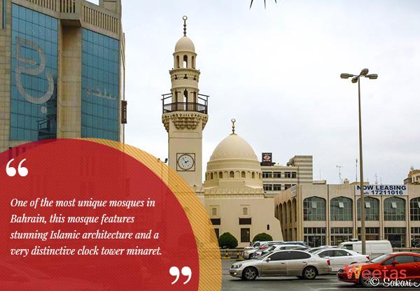 Yateem Mosque