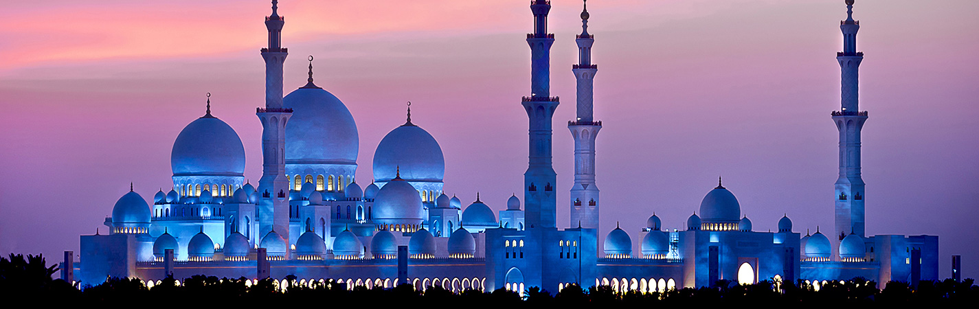 Al Fateh Grand Mosque and other Stunning Bahrain mosques