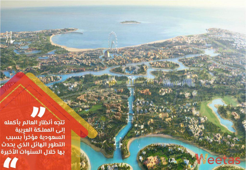 مشروع القدية، مشروع البحر الأحمر، هل تتحول السعودية إلى دولة سياحية؟
