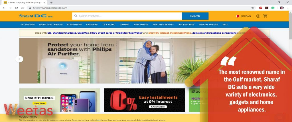 Online electronics shop in Bahrain: Sharaf DG