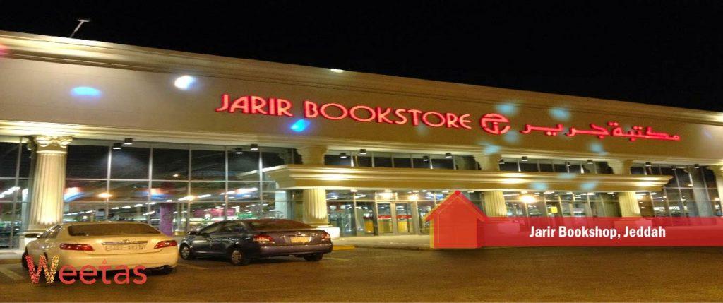 Jarir Bookshop