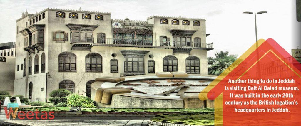 Beit Al Balad