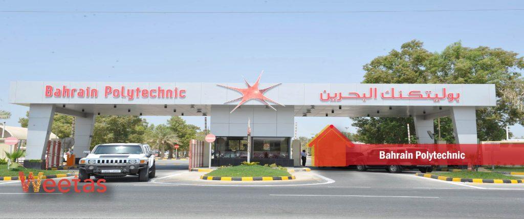 Bahrain Polytechnic
