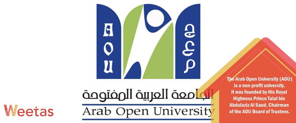 Arab Open University, Bahrain