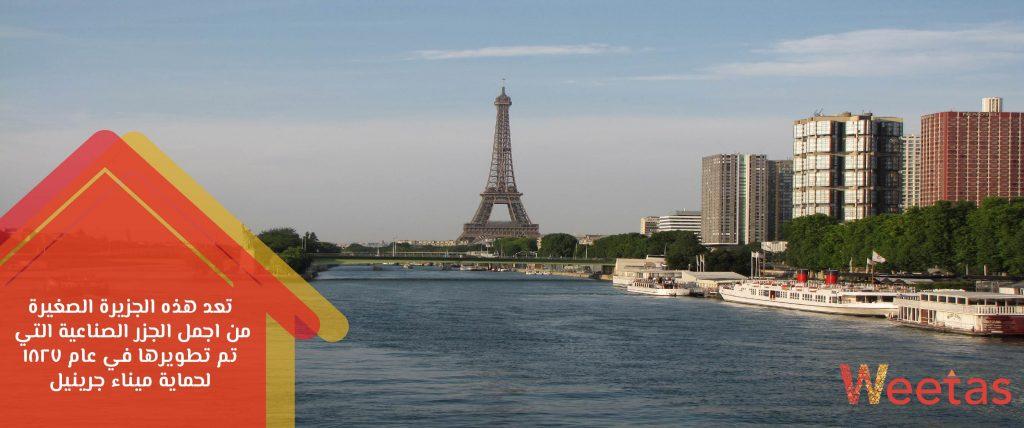 ألى أوه سيجين، باريس