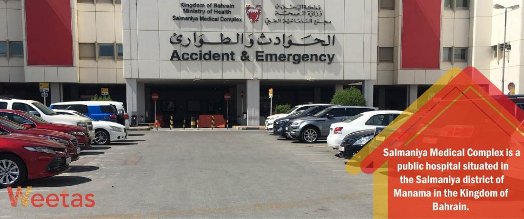 Salmaniya hospital Bahrain