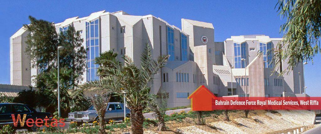 Bahrain Defence Force Royal Medical Services