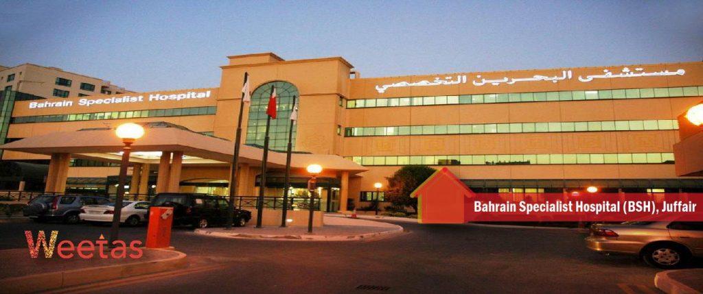Bahrain Specialist Hospital (BSH)