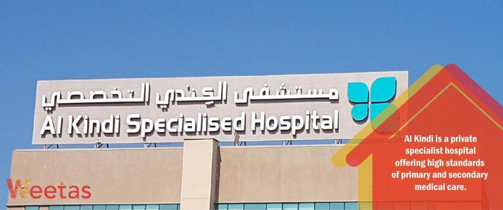 Al Kindi Specialised Hospital