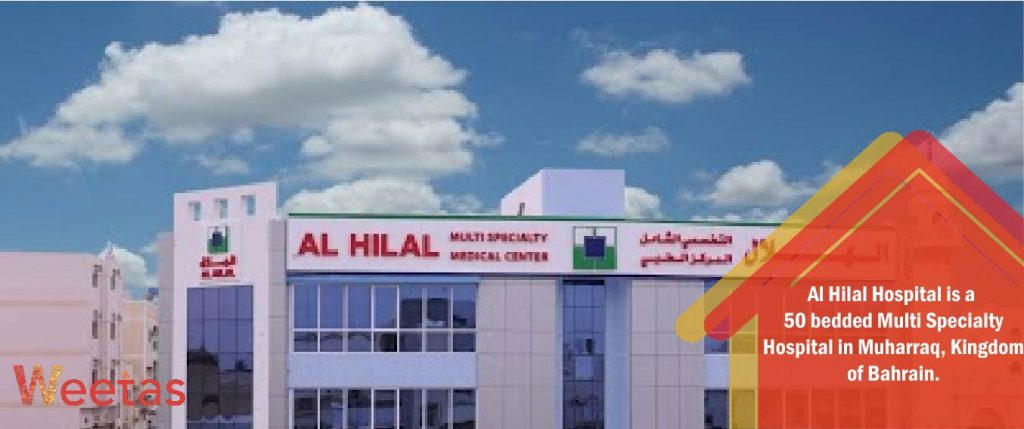 Al Hilal Hospital