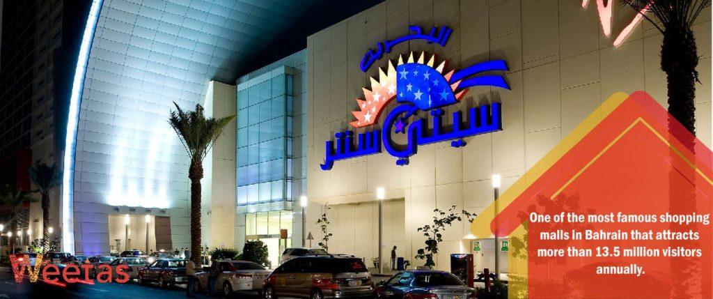 City Center Bahrain