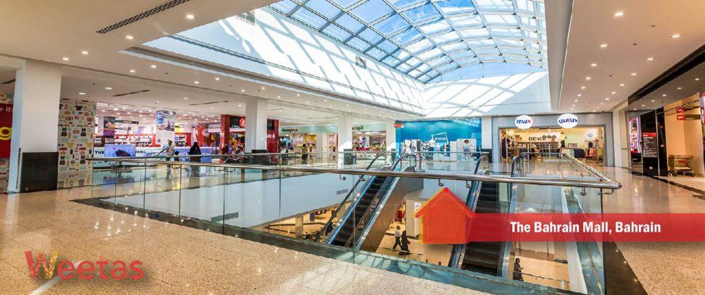 The Bahrain Mall