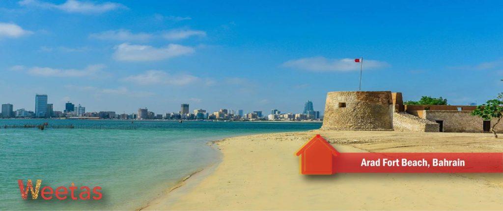 Arad Fort Beach
