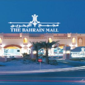Eid Al-Adha in Bahrain: Spend Unforgettable Holiday in Bahrain