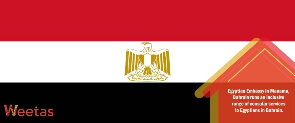 Egyptian Embassy in Bahrain