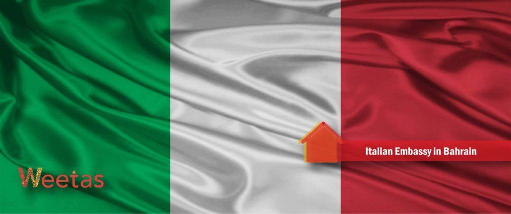 Italian Embassy in Bahrain