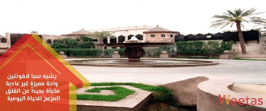 مركز لافونتين للفن المعاصر