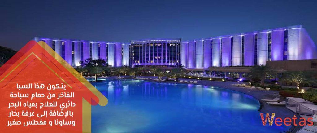 سبا فندق ريتز كارلتون البحرين