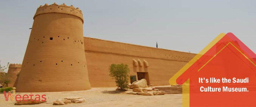 Masmak Citadel
