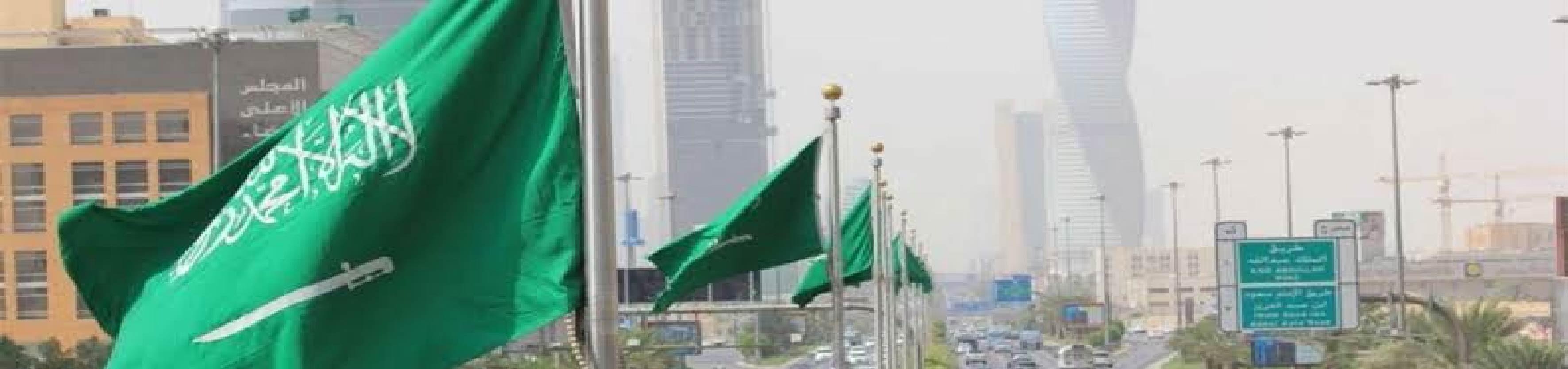 Saudi Universities: Top 7 Universities In The Arabian Kingdom