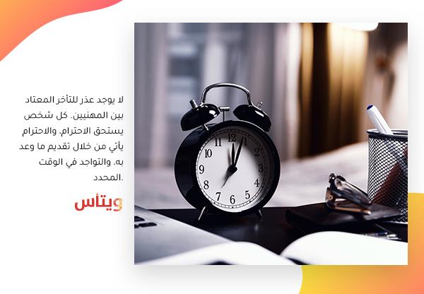 وكلاء العقارات دائما ما يتأخرون عن مواعيدهم - وكلاء العقارات في البحرين