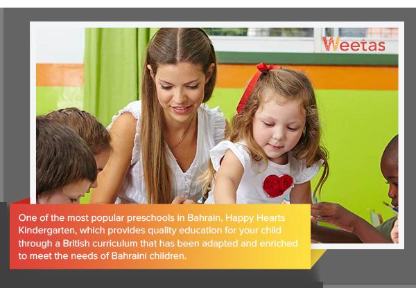 HAPPY HEARTS KINDERGARTEN - Preschools in Bahrain
