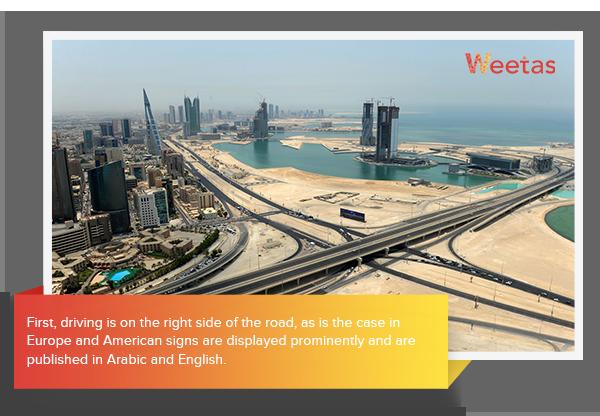 Bahrain Roads - Car Rental in Bahrain