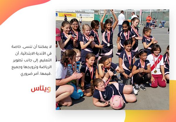 الدور الاجتماعي للنادي الرياضي - النوادي الرياضية في البحرين