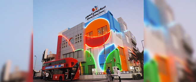 Bahrain Science Center - Kids activities in Bahrain