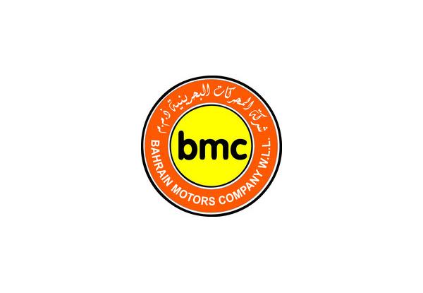 5- شركة المحركات البحرينية (بي إم سي) - شركات المقاولات في البحرين