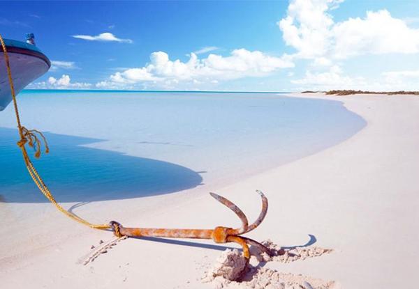 استرخ على شاطئ أملج