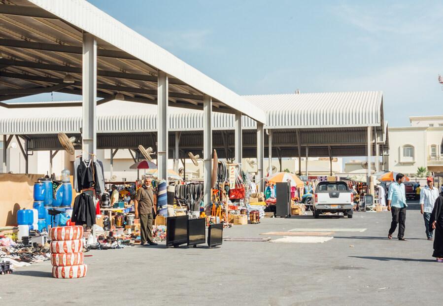 سوق مدينة عيسى البحرين