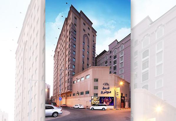 فندق مونرو البحرين