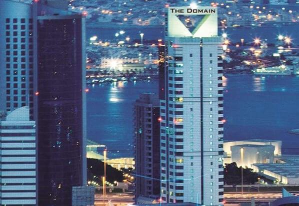 فندق دومين البحرين