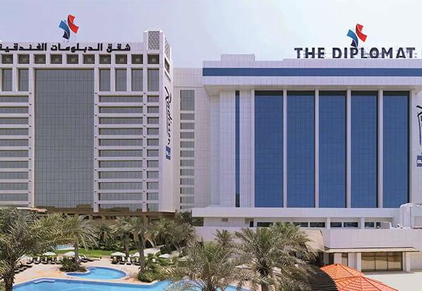 فندق دبلومات البحرين