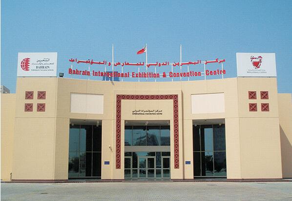 مواصفات مركز البحرين الدولي للمعارض و المؤتمرات