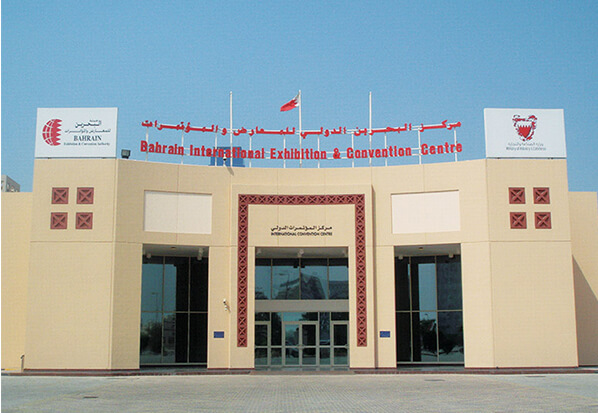 Specifications of the Bahrain International Exhibition and Convention Center